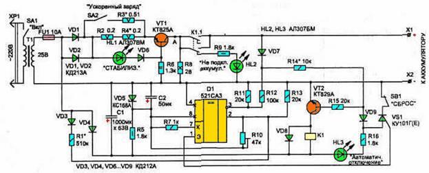 Рис.1. Автоматическое зарядное устройство.